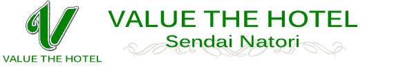 VALUE THE HOTEL SENDAI-NATORI