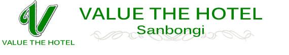 VALUE THE HOTEL SANBONGI